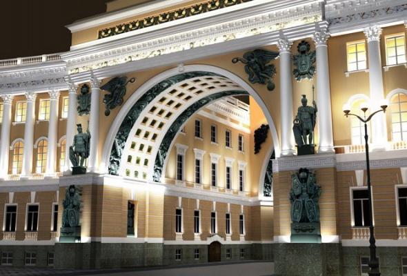 Выбран окончательный вариант освещения арки Генштаба - Фото №0