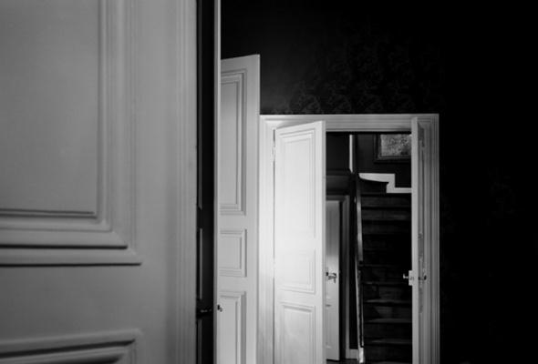 Александра Катьер «Там за туманами» - Фото №1