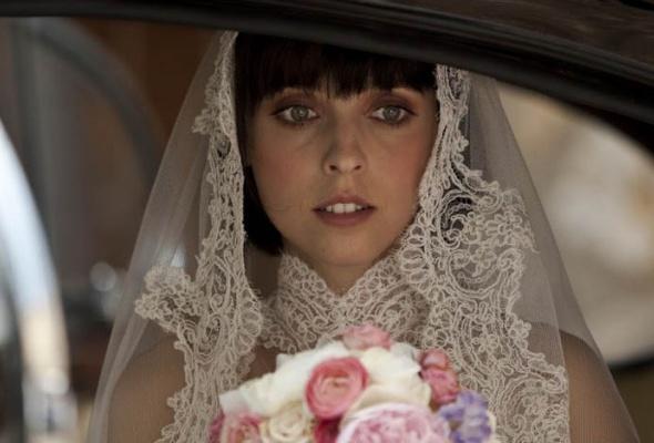 Репортаж со свадьбы - Фото №8