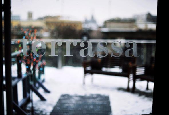 Каток вресторане Terrassa - Фото №3