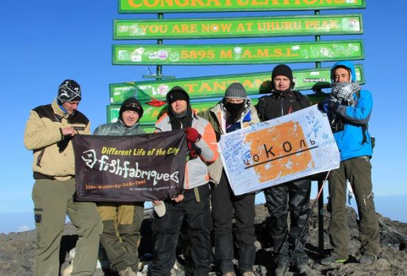 Снега Килиманджаро - Фото №0