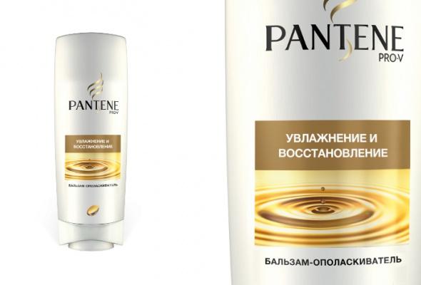 Вмагазинах появилась новая коллекция Pantene Pro-V - Фото №1