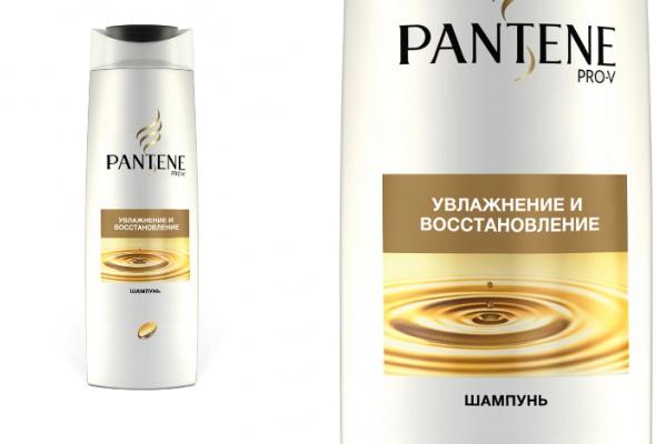 Вмагазинах появилась новая коллекция Pantene Pro-V - Фото №3