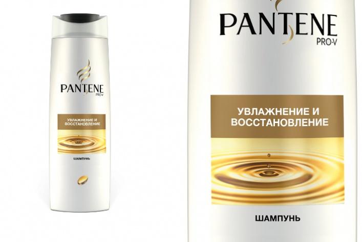 Вмагазинах появилась новая коллекция Pantene Pro-V