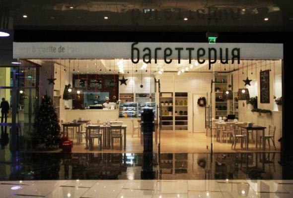 Багеттерия - Фото №0
