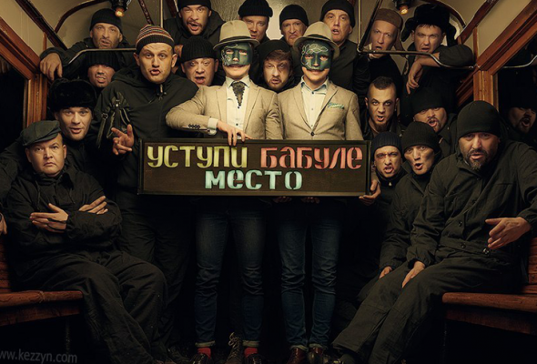 """Андрей Кеззин """"Leningrad 2012"""" - Фото №0"""