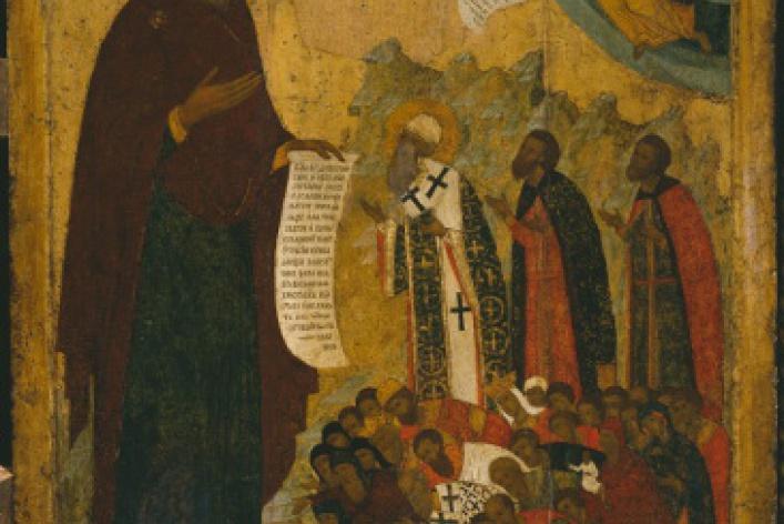 Великий Князь и Государь Всея Руси Иван III