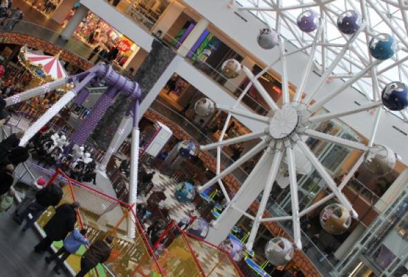 Happylon в ТРЦ Vegas - Фото №0