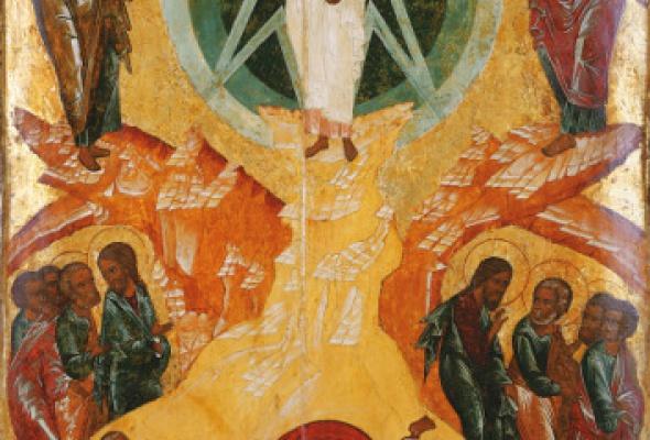 Православные древности Серпуховского края - Фото №0