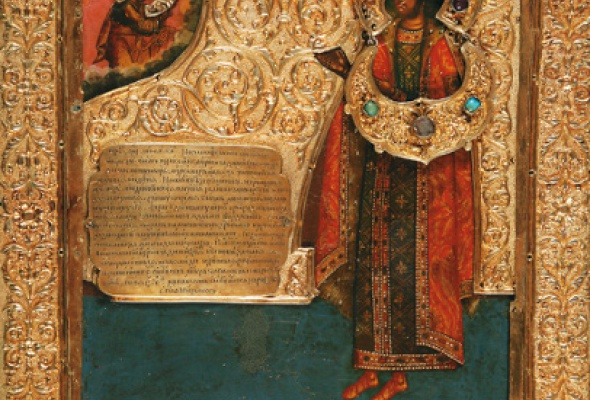 Православные древности Серпуховского края - Фото №1