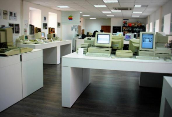 Музей техники Apple - Фото №0