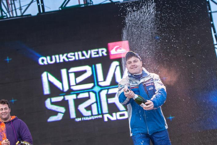 Фестиваль экстремального спорта Quiksilver New Star.