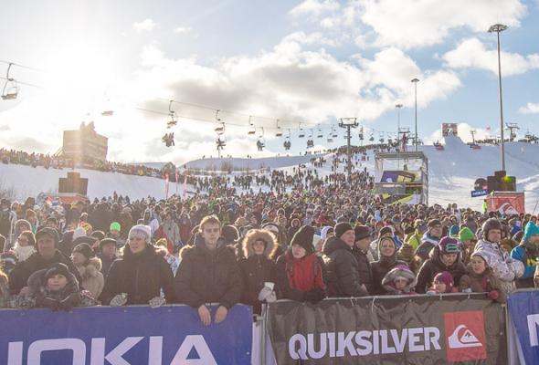 Фестиваль экстремального спорта Quiksilver New Star. - Фото №8