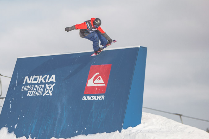 Фестиваль экстремального спорта Quiksilver New Star.