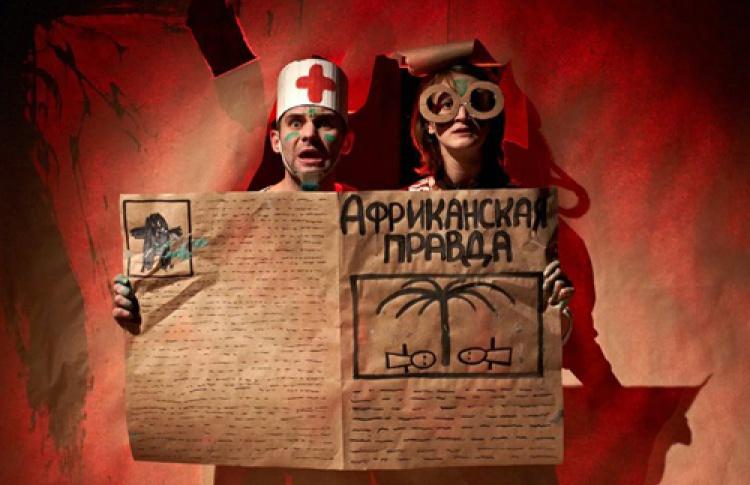 Волшебный День театра кукол