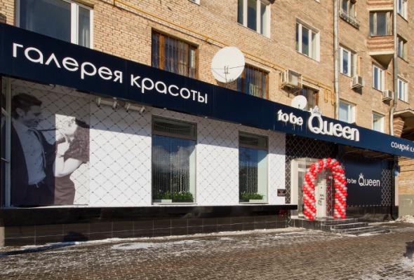 НаЛенинском проспекте открылся новый салон красоты tobeQueen - Фото №3
