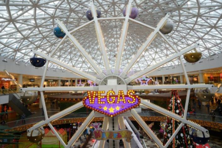 Happylon в ТРЦ Vegas