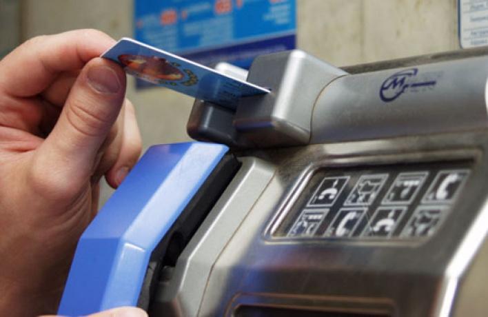 Вгородских таксофонах появится wi-fi