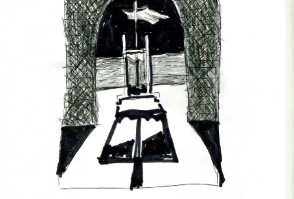 Андрей Филиппов «Вечный город. Ностальгия по бесконечности» - Фото №0