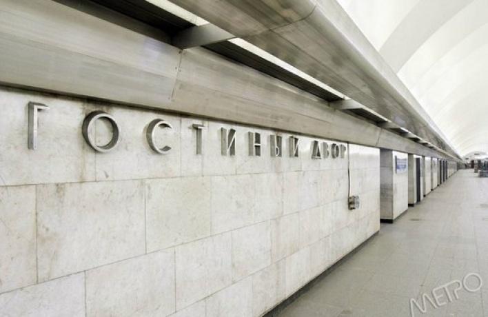 Поночам вПетербурге будут работать две станции метро