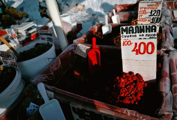 Масленица-2013 вобъективе Time Out - Фото №33
