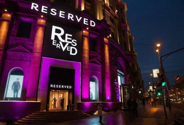 RESERVED открыл флагманский магазин наТверской - Фото №1