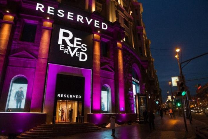 RESERVED открыл флагманский магазин наТверской