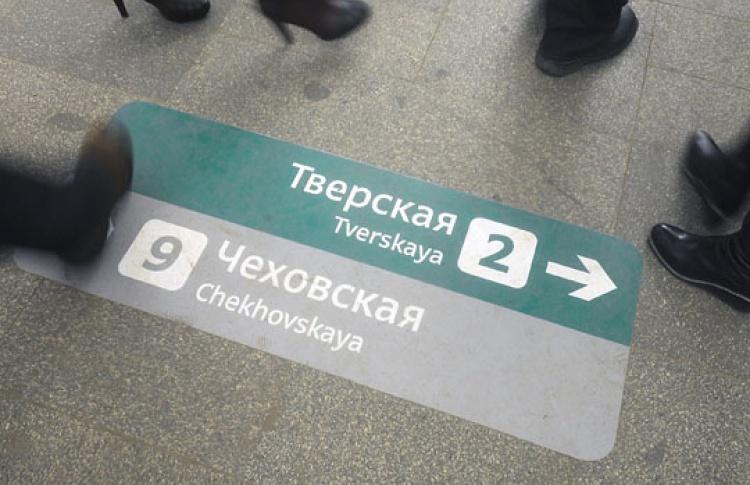 Натротуарах города появятся пиктограммы для туристов