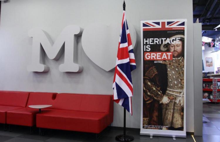 Торжественное открытие выставки-продажи «Великобритания»