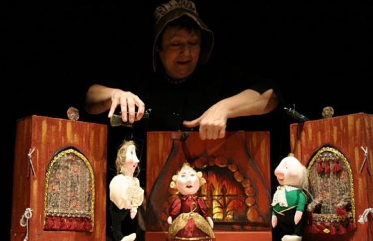 Фестиваль камерных театров кукол «Московские каникулы»