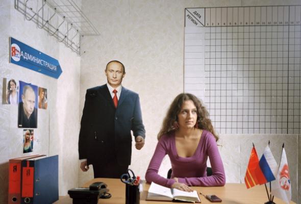 Анна Складманн «1991» - Фото №0