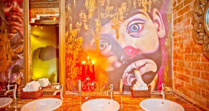 Бэкрум бар