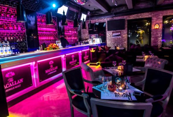 Бэкрум бар - Фото №1