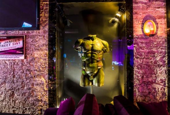 Бэкрум бар - Фото №2