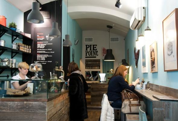 Pie Point - Фото №1