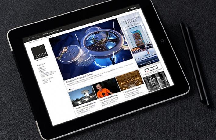 Galerie 46запустили интернет-магазин