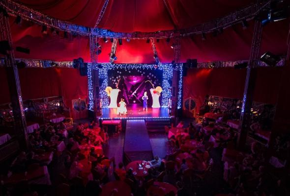 Цирк-театр Базиллиум - Фото №0