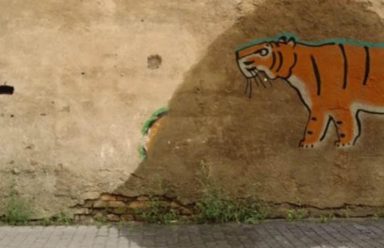 Тигр-граффити
