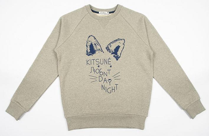 Kitsune любит Daynight