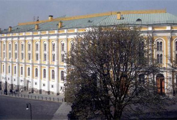 Музеи Кремля  - Фото №0