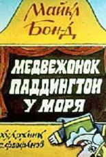 Диафильмы по выходным: Программа 28.04.