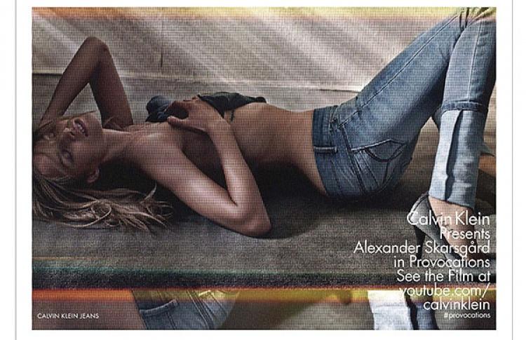 Акция «Желай большего» вCalvin Klein Jeans
