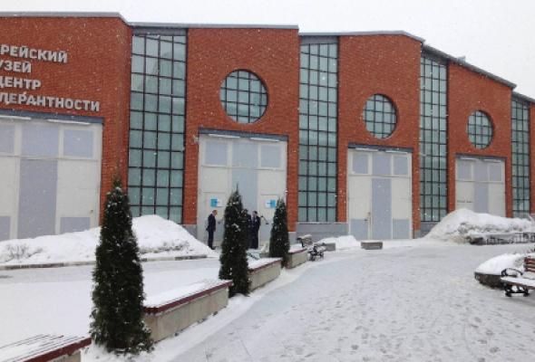 Еврейский музей и Центр толерантности - Фото №4