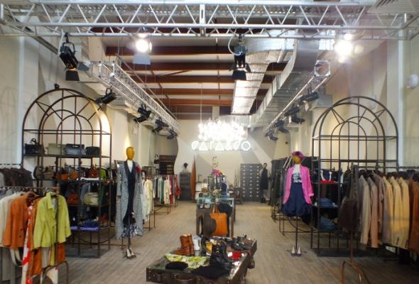 Аутлет концептуального магазина Cara&Co - Фото №0