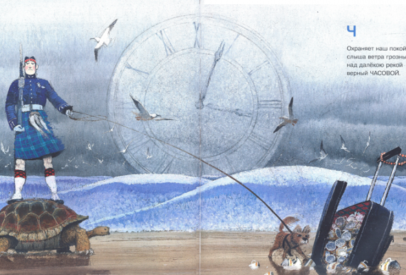 Иосиф Бродский «Рабочая азбука» - Фото №3