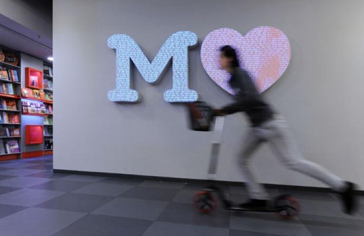Вкнижном магазине «Москва» наВоздвиженке появился клуб английского языка