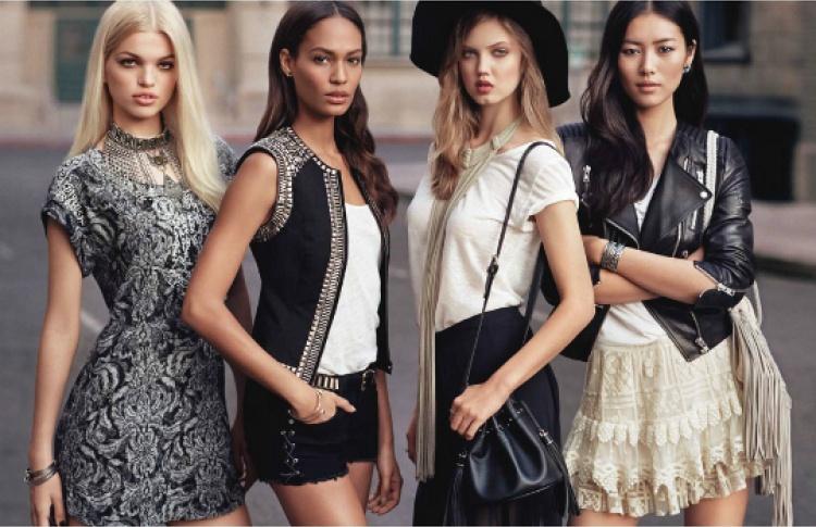 Межсезонная распродажа в H&M