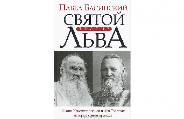 В гостях Павел Басинский