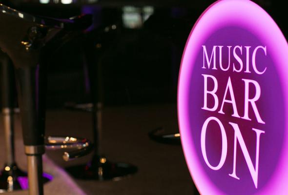 MusicBarON - Фото №3