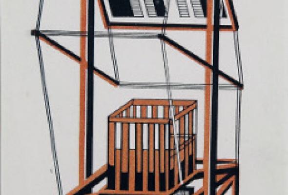Густав Клуцис «Право на эксперимент» - Фото №3